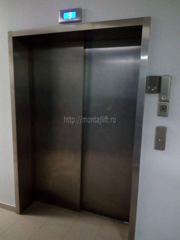 IMG-20200522-WA0017
